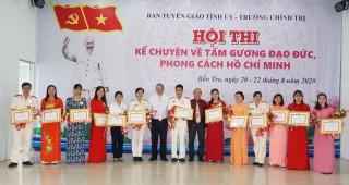 Tổng kết hội thi kể chuyện về tấm gương đạo đức, phong cách Hồ Chí Minh