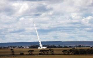 Australia lần đầu tiên phóng tên lửa thương mại lên không gian
