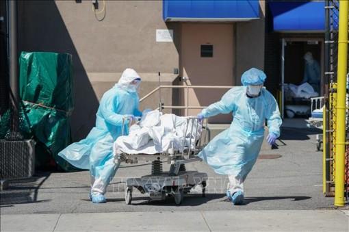 Tổng thống Mỹ: Trên 200.000 ca tử vong do COVID-19 là 'điều hổ thẹn'