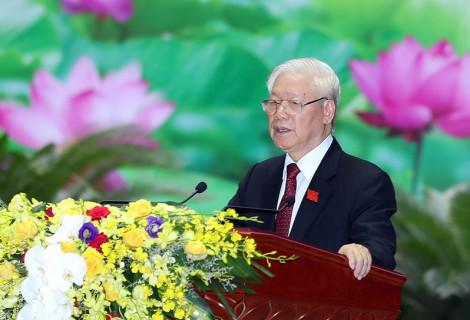 Đại hội đại biểu Đảng bộ Quân đội lần thứ 11, nhiệm kỳ 2020-2025